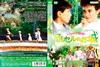 プロヴァンス物語 マルセルのお城 HDマスター版 [DVD] [2016/07/29発売]
