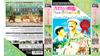 プロヴァンス物語 マルセルの夏&マルセルのお城 HDマスター版 DVD BOX〈2枚組〉 [DVD] [2016/07/29発売]