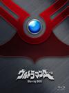 ウルトラマンA Blu-ray BOX Standard Edition〈9枚組〉 [Blu-ray]