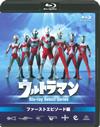 ウルトラマンBlu-rayセレクトシリーズ ファーストエピソード編 [Blu-ray] [2016/07/22発売]