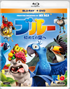 ブルー 初めての空へ ブルーレイ&DVD〈2枚組〉 [Blu-ray] [2016/07/06発売]