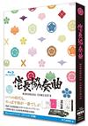 映画 信長協奏曲(コンツェルト) スペシャル・エディション〈2枚組〉 [Blu-ray]