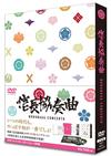 映画 信長協奏曲(コンツェルト) スペシャル・エディション〈2枚組〉 [DVD]