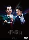 相棒 season14 DVD-BOX I〈6枚組〉 [DVD]