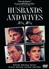 夫たち、妻たち [DVD] [2016/09/02発売]
