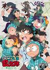 忍たま乱太郎 第23シリーズ DVD-BOX 上の巻〈3枚組〉 [DVD] [2016/09/28発売]