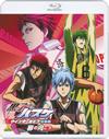 黒子のバスケ ウインターカップ総集編〜扉の向こう〜 [Blu-ray] [2016/12/22発売]