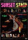 サンセット・ストリップ〜ロックンロールの生誕地〜 [DVD] [2016/09/21発売]