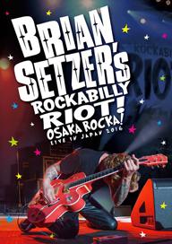 ブライアン・セッツァー、今年2月の来日公演を収めるDVDをリリース&発売記念イベント決定
