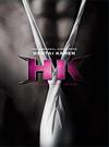 HK/変態仮面 アブノーマル・クライシス 究極版〈2枚組〉 [Blu-ray] [2016/09/14発売]