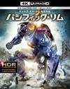 パシフィック・リム 4K ULTRA HD&ブルーレイセット〈2枚組〉 [Ultra HD Blu-ray]