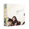 ラヴソング DVD BOX〈5枚組〉 [DVD] [2016/10/26発売]