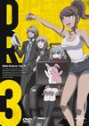 ダンガンロンパ3-The End of 希望ヶ峰学園-<未来編> III〈初回生産限定版〉 [DVD]