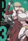 ダンガンロンパ3-The End of 希望ヶ峰学園-<未来編> IV〈初回生産限定版〉 [DVD]