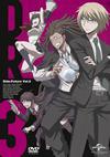ダンガンロンパ3-The End of 希望ヶ峰学園-<未来編> V〈初回生産限定版〉 [DVD]