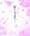 おにいさまへ… COMPLETE Blu-ray BOX〈5枚組〉 [Blu-ray] [2016/10/04発売]