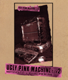hide/UGLY PINK MACHINE file2 unofficial data file [PSYENCE A GO GO 1996] [Blu-ray] [2016/09/28発売]