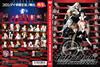 ダンガンロンパ THE STAGE 2016〈初回限定版・2枚組〉 [DVD] [2016/11/04発売]