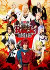超歌劇(ウルトラミュージカル)『幕末Rock』黒船来航〈2枚組〉 [Blu-ray] [2016/12/21発売]
