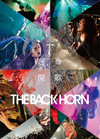 THE BACK HORN/KYO-MEIツアー〜運命開歌〜〈完全生産限定盤・2枚組〉 [DVD]