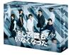 そして、誰もいなくなった DVD BOX〈6枚組〉 [DVD] [2017/01/25発売]