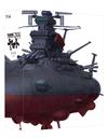 宇宙戦艦ヤマト2199 Blu-ray BOX〈特装限定版・8枚組〉 [Blu-ray]