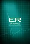 ER 緊急救命室 シーズン1-15 DVD全巻セット〈90枚組〉 [DVD] [2016/11/23発売]