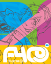 FLCL Blu-ray BoX〈2枚組〉 [Blu-ray] [2016/11/23発売]