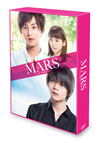 MARS(マース)〜ただ、君を愛してる〜 豪華版〈初回限定生産・2枚組〉 [DVD]