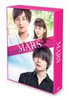 MARS(マース)〜ただ、君を愛してる〜 豪華版〈初回限定生産・2枚組〉 [Blu-ray] [2016/11/30発売]