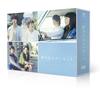 好きな人がいること DVD-BOX〈5枚組〉 [DVD] [2016/12/21発売]