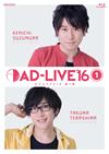 AD-LIVE 2016 第1巻(鈴村健一×寺島拓篤)〈2枚組〉 [Blu-ray]
