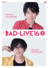AD-LIVE 2016 第1巻(鈴村健一×寺島拓篤)〈2枚組〉 [DVD]