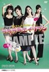 ラブラブエイリアン DVD-BOX〈2枚組〉 [DVD] [2016/12/21発売]