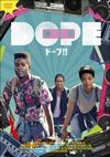 DOPE ドープ!! [DVD] [2017/01/06発売]