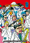 東京スカパラダイスオーケストラ/「叶えた夢に火をつけて燃やす LIVE IN KYOTO 2016.4.14」&「トーキョースカジャンボリー2016.8.6」〈2枚組〉 [DVD]