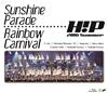 Hello!Project 2016 SUMMER〜Sunshine Parade〜・〜Rainbow Carnival〜〈2枚組〉 [Blu-ray] [2016/11/23発売]