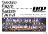 Hello!Project 2016 SUMMER〜Sunshine Parade〜・〜Rainbow Carnival〜〈2枚組〉 [DVD] [2016/11/23発売]