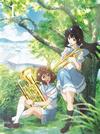 響け!ユーフォニアム2 1巻 [DVD]
