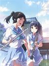 響け!ユーフォニアム2 2巻 [DVD]