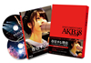 存在する理由 DOCUMENTARY of AKB48 スペシャル・エディション〈2枚組〉 [Blu-ray]