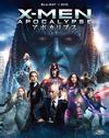 X-MEN:アポカリプス ブルーレイ&DVD〈初回生産限定・2枚組〉 [Blu-ray]