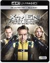 X-MEN:ファースト・ジェネレーション 4K ULTRA HD+2Dブルーレイ〈2枚組〉 [Ultra HD Blu-ray]