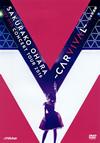 大原櫻子 LIVE DVD CONCERT TOUR 2016〜CARVIVAL〜at 日本武道館