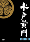 水戸黄門 第31部 DVD-BOX〈6枚組〉 [DVD] [2016/11/23発売]