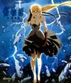 傷物語 II熱血篇 [Blu-ray]