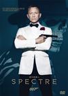 007 スペクター [DVD] [2016/12/21発売]