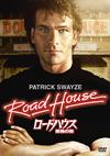 ロードハウス/孤独の街 [DVD] [2016/12/21発売]