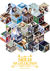 SKE48/SKE48 MV COLLECTION〜箱推しの中身〜 COMPLETE BOX〈初回生産限定・4枚組〉 [DVD] [2016/12/21発売]