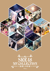 SKE48/SKE48 MV COLLECTION〜箱推しの中身〜 VOL.2〈2枚組〉 [Blu-ray] [2016/12/21発売]